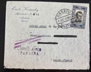 1932 Amsato Ecuador Commercial Airmail Cover To Paris France PANAGRA