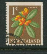 New Zealand  SG 846 VFU top margin imperf