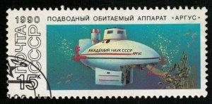 1990 Submarine USSR Argus (RT-100)