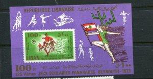 Lebanon #C685a MNH (LOT#L)