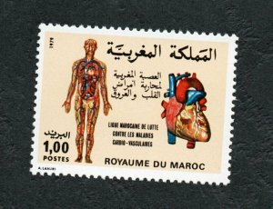 1980 - Morocco - Campaign against Cardiovascular Diseases- Complete set 1v.MNH**
