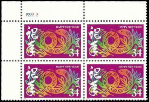 PCBstamps  US #3500 PB  $1.32(4x34c)Lunar Year-Snake, MNH, (1)