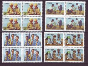 J19041 Jlstamps 1985 so africa-ciskel set blk,s 4 mnh #77-80 scouts