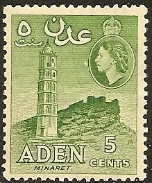 Aden  48 Mint OG 1956 5c Minaret