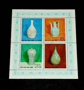 KOREA, 1977, CERAMIC ART, POTTERY, CTO, SHEET/4, NICE! LQQK!