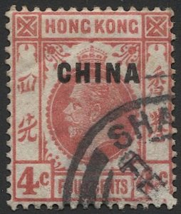 British Offices in China  1917 Sc 3  4c KGV Used Shanghai cancel F