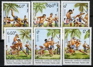 Laos 1982, Traditional Sports set Sc#361-366 MNH