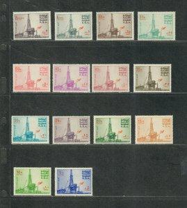 Saudi Arabia Sc#731-734 M/NH/VF, Cv. $38.65