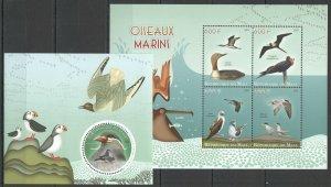 PE349 2015 MALI BIRDS WATER SEA FAUNA KB+BL MNH STAMPS