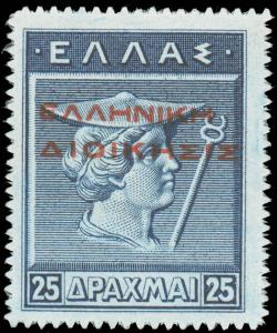 Greece - OCCUPATION OF Turkey 1911-1921 25d DEEP BLUE OVERPRINT MNH #N125 and...