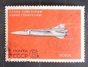 Aircraft, (1845-Т)