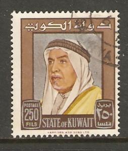 Kuwait   #242  used  (1964)  c.v. $2.75