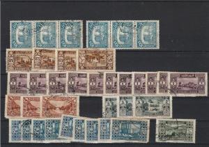 Lebanon 1930 Views Stamps Ref 26710