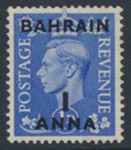 Bahrain SG 72 SC# 73  MNH  see scans / details 1951 issue