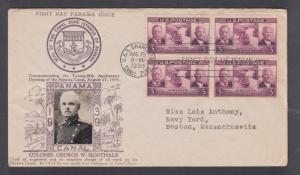 US Sc 856 FDC. 1939 3c Panama Canal block, Crosby Photo cachet, addressed