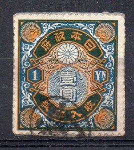 JAPAN - TAXATION STAMP - 1872 - 1 Yn - Used -
