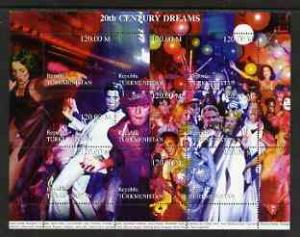 Turkmenistan 1999 20th Century Dreams #06 composite perf ...