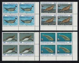 Turkmenistan WWF Caspian Seal 4v Bottom Left corners SG#32-35 MI#30+ 32-34