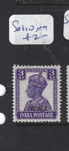 INDIA PATIALA  (P1012B) KGVI  SG 110  MOG