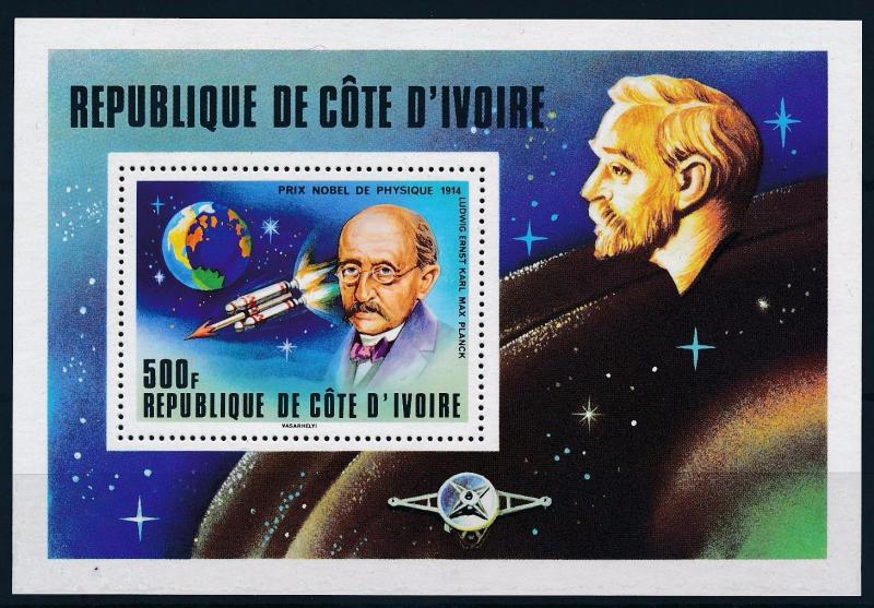 [64213] Ivory Coast 1978 Space Travel Weltraum Nobel Price Souvenir Sheet MNH