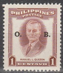 Philippine Is #O57 MNH (S7399L)