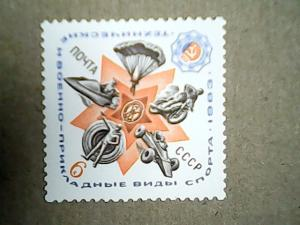 1983 Russia #5143  MNH