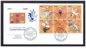 2015 - Libya- Libye- Flowers from Libya- Fleurs de Libye- FDC