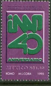 MEXICO 1915, Natl. Institute of Public Admin. Mint, NH (69)