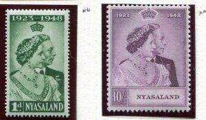 Nyasaland Africa 85 - 86 Silver Wedding MNH  Mint Never Hinged