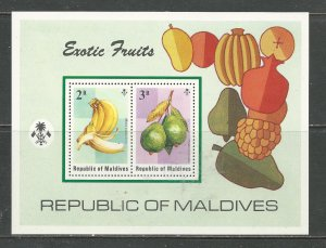 Maldive Islands Scott catalogue # 556 SS Unused Hinged