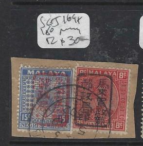 MALAYA JAPANESE OCCUPATION NS+PAHANG (PP0805B) CHOP SG J169+180  VFU