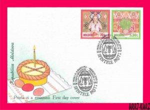 MOLDOVA 1997 Religion Holiday Celebration Easter Sc229-230 Mi233-234 FDC