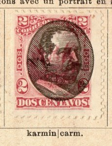 Peru 1894 Early Issue Fine Mint Hinged 2c. Optd NW-11702