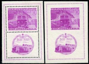 YUGOSLAVIA RAILWAY CENTENNEIAL  SCOTT#C33/C33a SOUVENIR SHEETS MINT NH