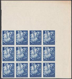 INDIA WW2 AZAD HIND 2½a Spinning imperf block of 12 MNH....................53956