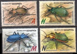 2016 Belarus 1104-07 Red Book of the Republic of Belarus. Insects