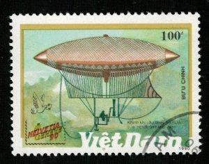 Zeppelin 100 Dong (ТS-252)