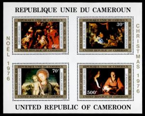 Cameroun C238a MNH Christmas, Art, Paintings