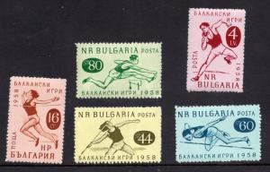 Bulgaria  #1030-1034  MNH  1958  Balkan  Games