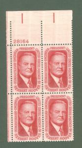1269 Herbert Hoover Plate Block Mint/Nh FREE SHIPPING