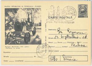 63257  - ROMANIA -   POSTAL STATIONERY COVER : FIRE Firefighting  1978