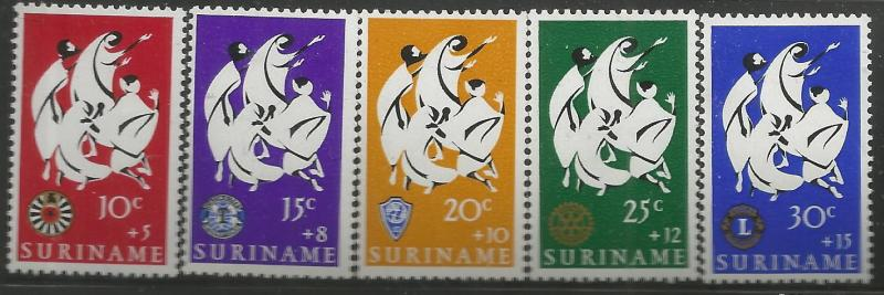 SURINAME B122-B126 MNH, C/SET OF 5 STAMPS, EASTER CHARITIES