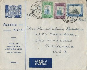 ROW177) Jordan 1957 Airmail Advertising cover for Azzahra Hotel, Jerusalem to US