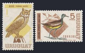 Uruguay 751,754,MNH.Mi 1113-1114. Birds 1968.Great lorned owl,Wattled jacanas.