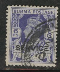 Burma Scott o16 Official stamp