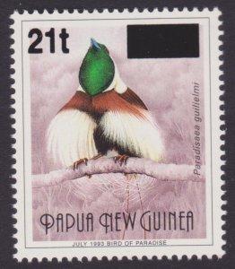 Papua Provisional Overprint Birds of Paradise 2nd Print 21t/90t (1993) MINT NH