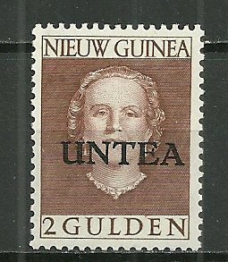 1962 UN Temporary Authority West New Guinea 18a  2G Queen Juliana MLH