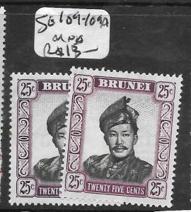 BRUNEI (PP0304B)  25C  SG 109-109A  MNH
