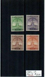 Thailand Scott 316-19 Mint hinged [TE234]