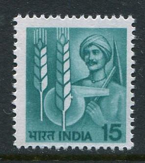 India #838 MNH - Penny Auction